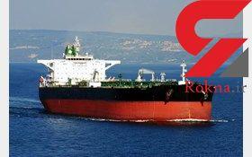 آمریکا؛ با کشتیهای ایرانی کار نکنید