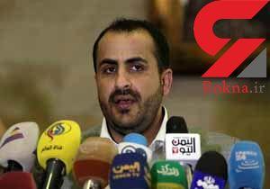 انصارالله: جنگ یمن از نظر آمریکا کالایی تجاری است