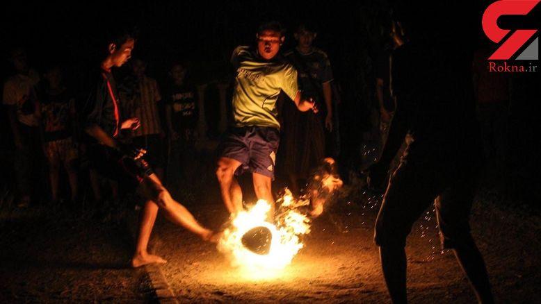 ورزشی عجیب با توپ آتشین که تاکنون ندیدهاید! + فیلم و عکس