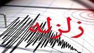 زلزله شدید در اندونزی