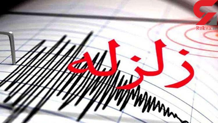 دستور مهم وزیر کشور بعد از وقوع زلزله ۵/۹ ریشتری در غرب کشور
