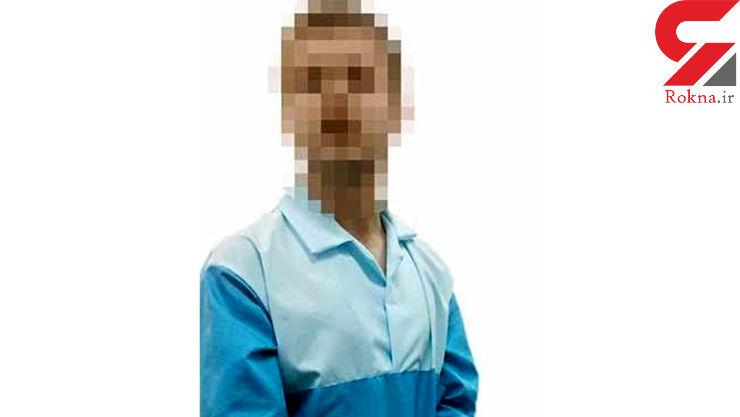 خواستگار خشن 3 روز دختر مورد علاقه اش را زندانی کرد تا جواب بله را بگیرد