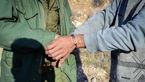 شکارچیان خوش ییلاق دستگیر شدند