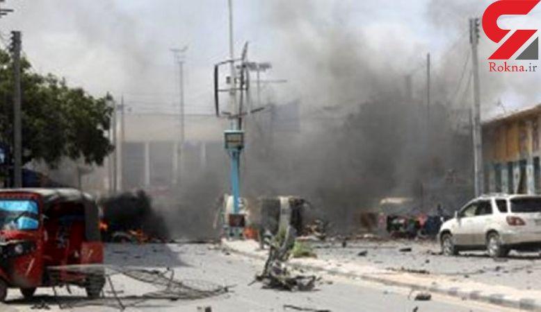 شنیده شدن صدای انفجار مهیب در پایتخت سومالی
