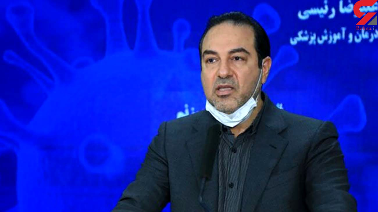 تازه ترین وضعیت کرونا در ایران / تهران نارنجی خواهد شد