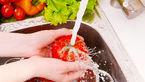 فرمول ضدعفونی میوه و سبزیجات