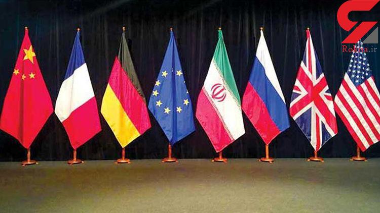 واکنش آمریکا و روسیه به گام چهارم ایران در کاهش تعهدات برجام