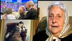 زن 100 ساله ایرانی گمشده هایش را در روسیه پیدا کرد+ گفتگوی اختصاصی