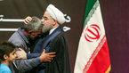 میرزا آقای دستفرش در آغوش آقای رئیس جمهور + فیلم و عکس