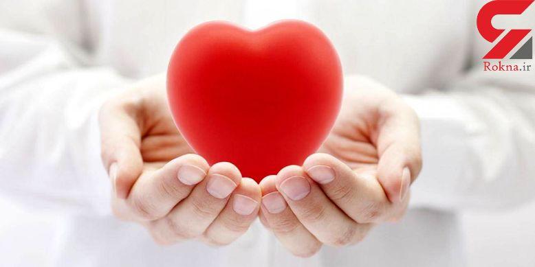 6 راهکار برای حفظ سلامت قلب