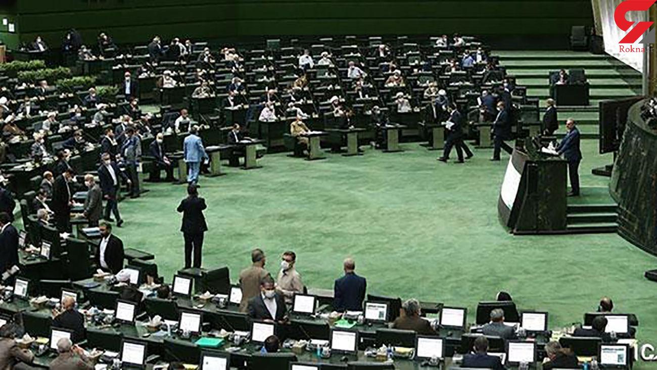 لایحه افزایش سرمایه شرکتهای بورسی با قید ۲ فوریت به مجلس میرود