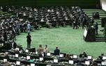 توضیحات سخنگوی هیئت رئیسه مجلس درباره مبلغ 200 میلیون تومانی واریز شده به حساب نمایندگان بابت مسکن