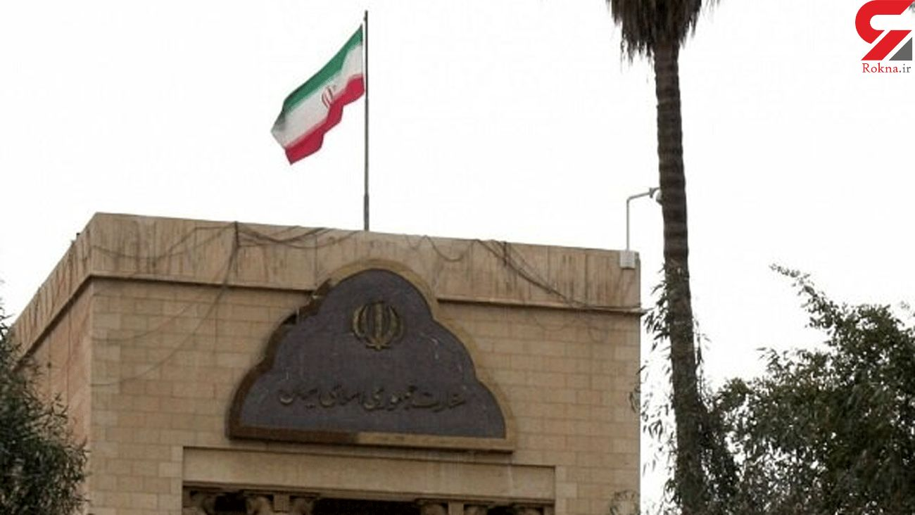 Iranian Embassy condemns deadly suicide bombings in Baghdad