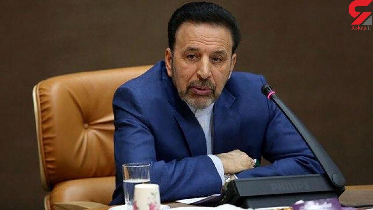 کمیسیون اقتصادی ایران و ترکیه تشکیل میشود