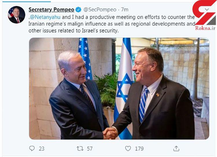 پامپئو: با نتانیاهو علیه نفوذ ایران رایزنی کردم