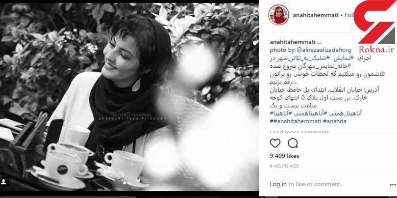 ژشت جالب خانم بازیگر در قاب خاکستری