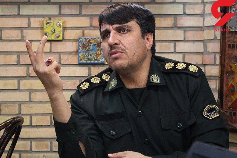 جزییات اعدام یک محیطبان کرمانی / او چه کرده بود؟