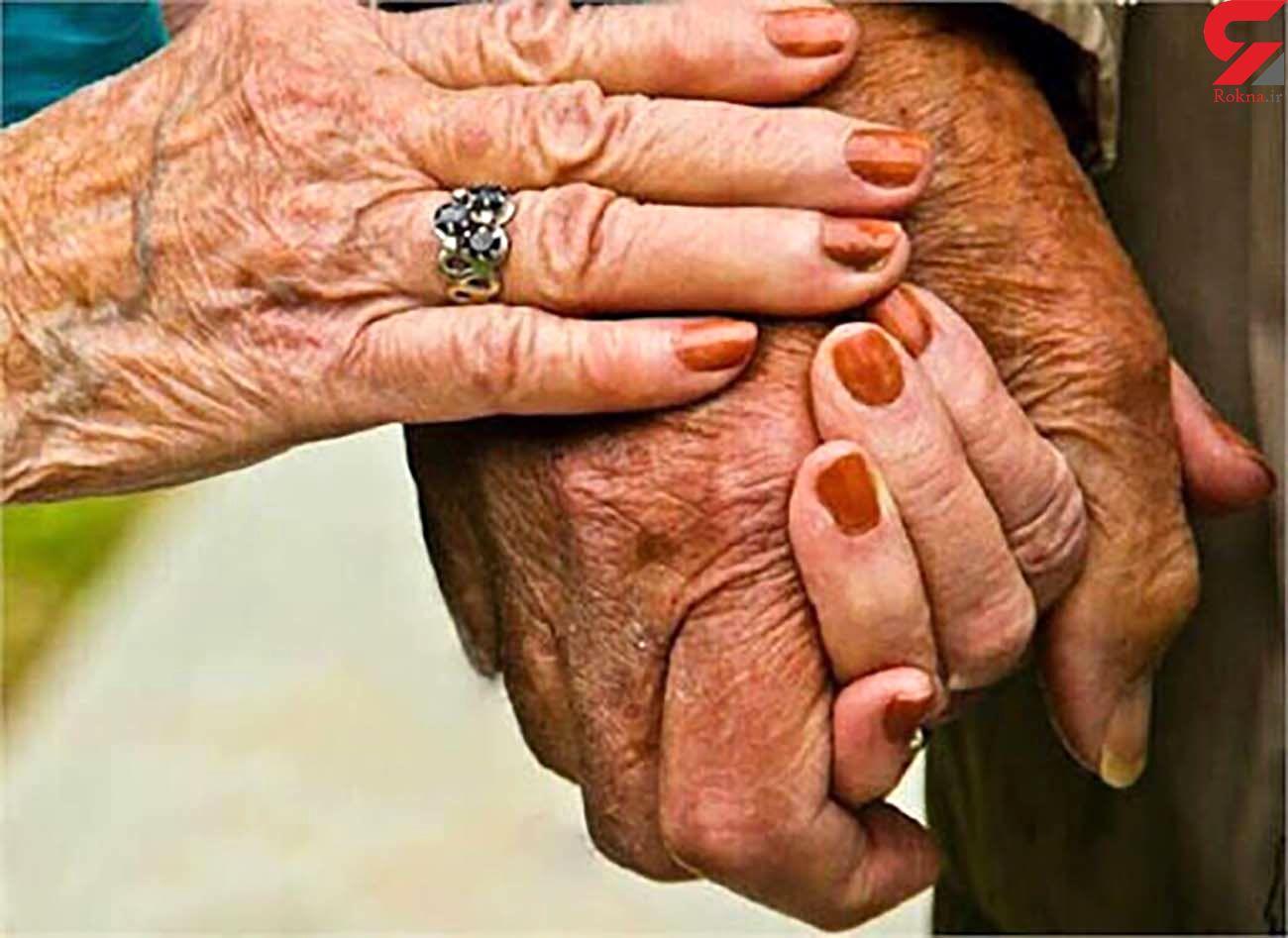 آمار رسمی ازدواج شوگرددی ها با زنان جوانتر در ایران / از سوی ثبت احوال اعلام شد