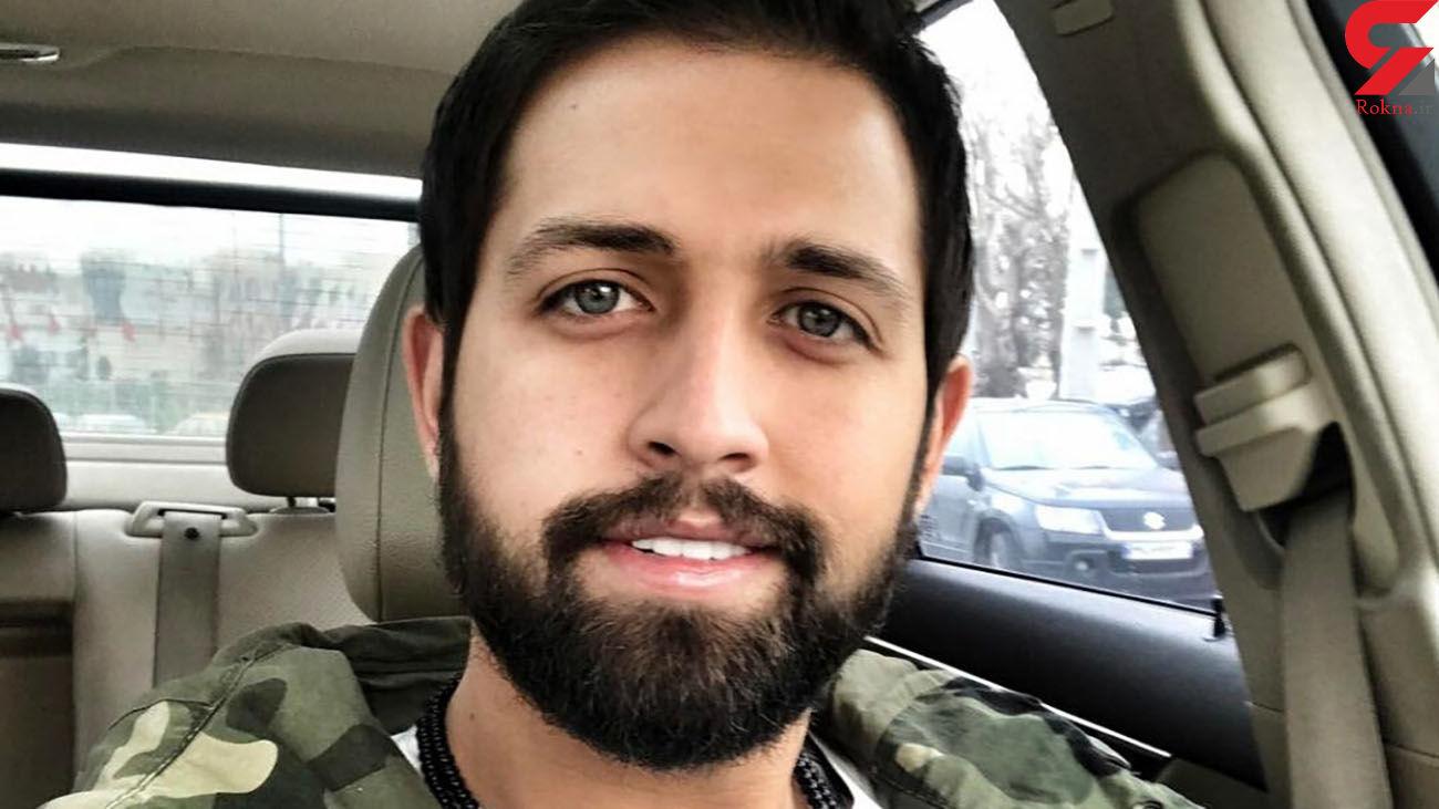 محسن افشانی امنیت جانی ندارد / او پنهان شده است؟  + استوری های توهمی
