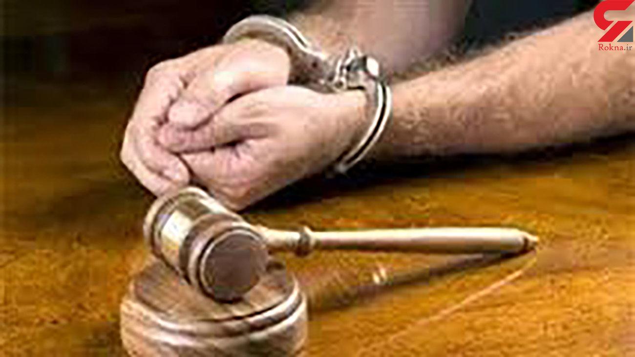 قتل جوان 22 ساله شیروانی / قاتل دستگیر شد