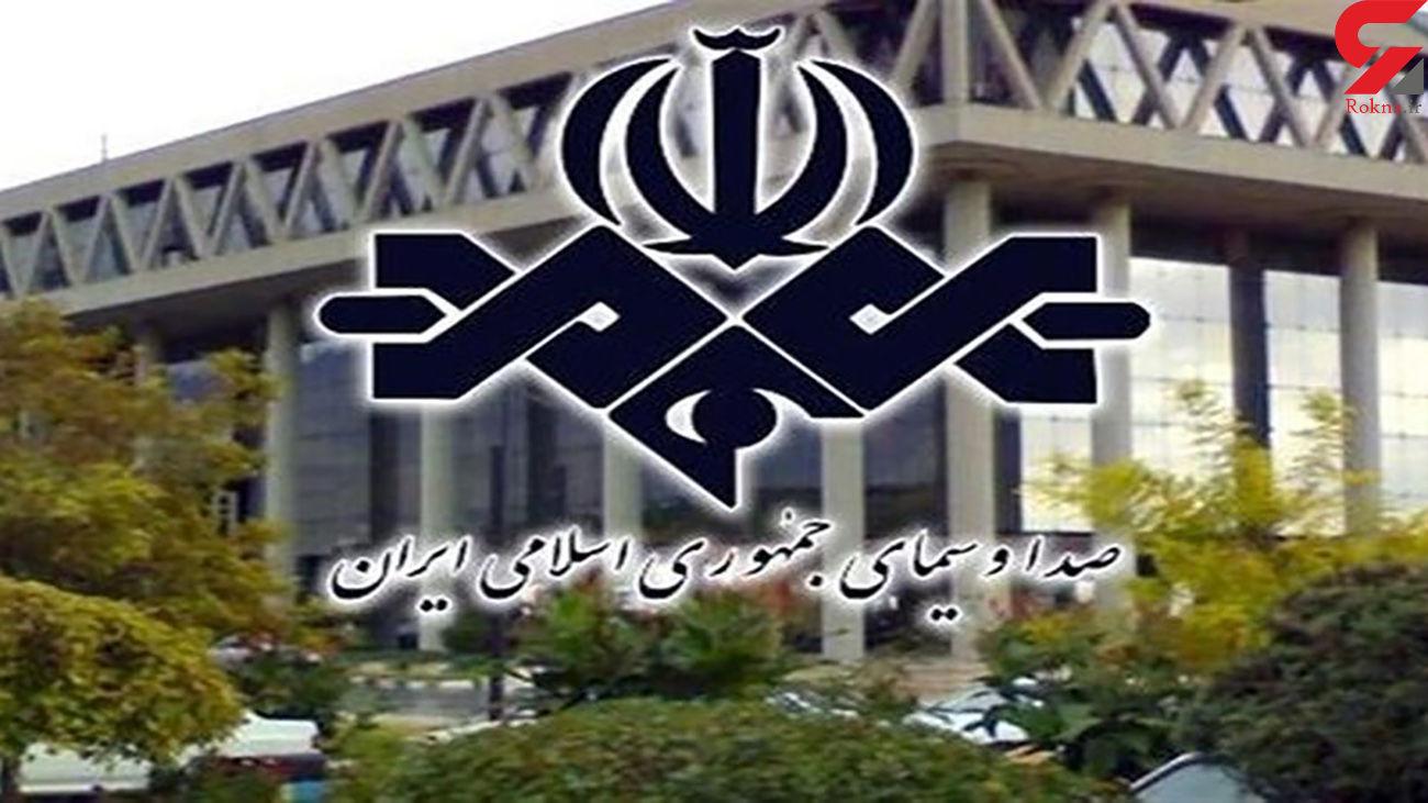 همدستی روحانی در ترور سردار سلیمانی ! / او گرا داده بود + فیلم