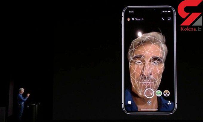 تشخیص چندین چهره توسط فیس آیدی امکان پذیر شد