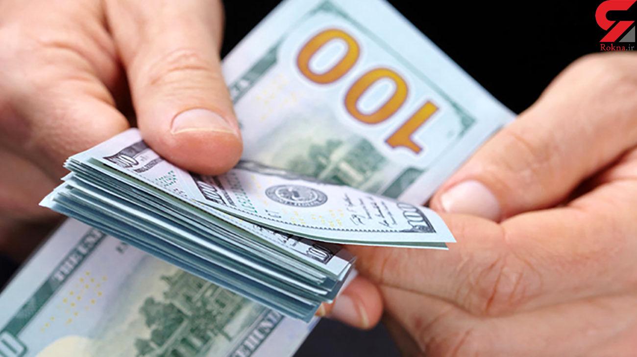 قیمت دلار و قیمت یورو امروز سه شنبه 21 اردیبهشت + جدول قیمت