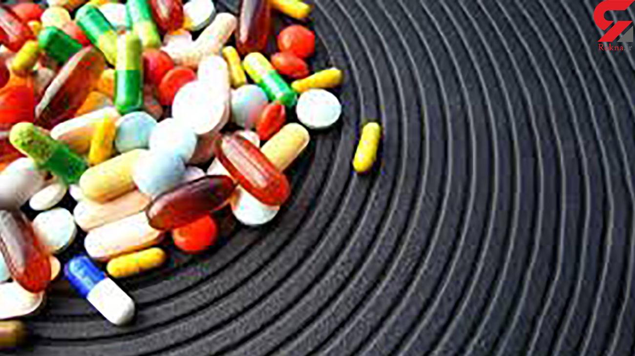 این داروها را خیلی سریع دور بریزید