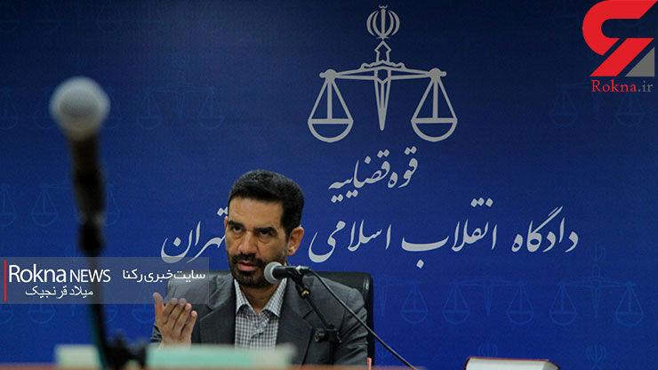 شلاق در ملا عام برای وزیر رفاه احمدی نژاد ! + جزییات