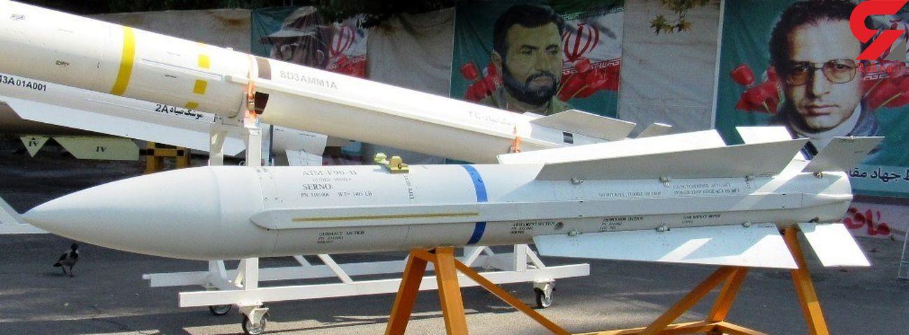 تغییرات در مهمترین موشک هوابههوای ایرانی