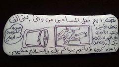 شکنجه وحشیانه اسرای یمنی در زندانهای امارات/ از آزار شیطانی تا قطع اندامهای تناسلی+ تصاویر