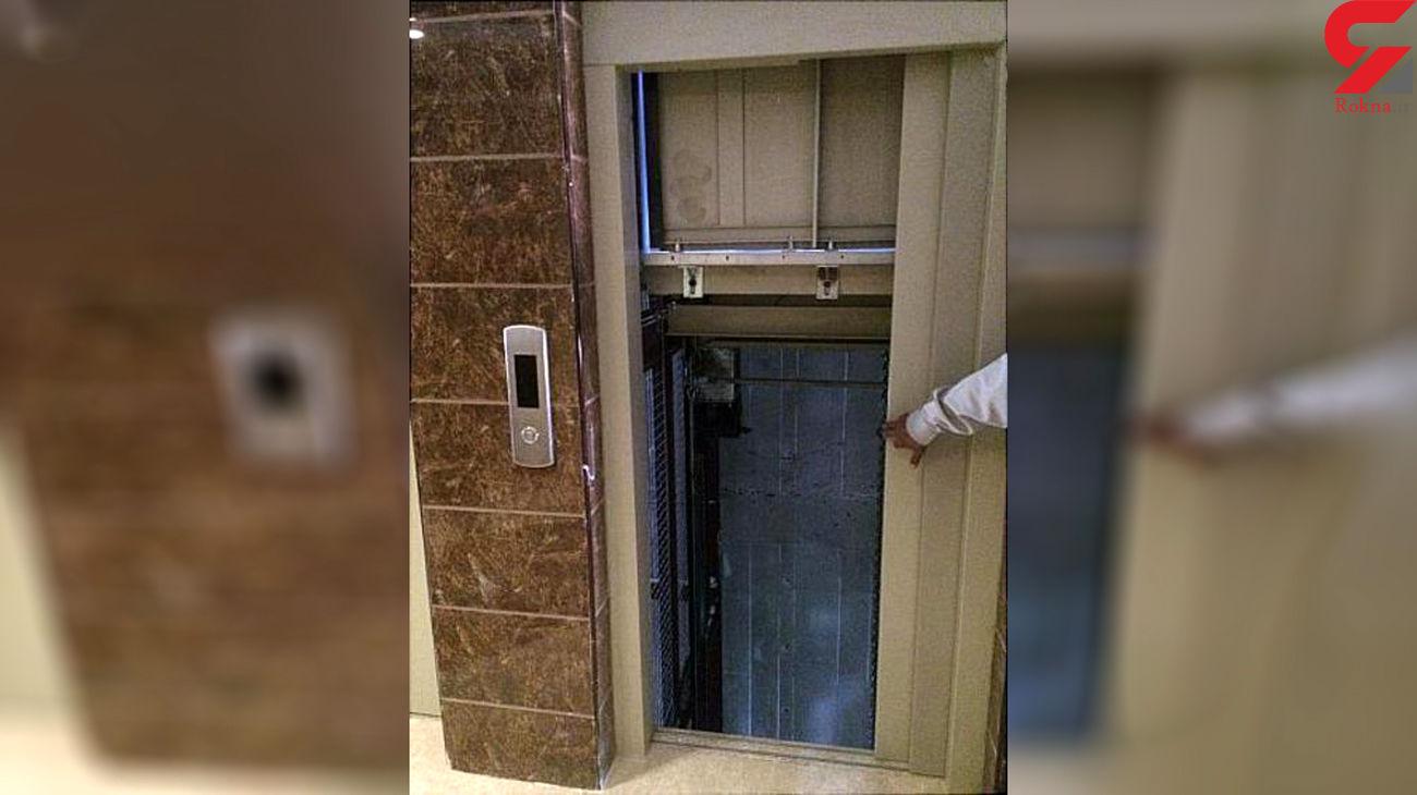 مرگ تلخ مرد 67 ساله در آسانسور +عکس