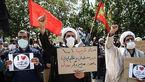 بیانیه مجمع جهانی اساتید مسلمان دانشگاه ها در محکومیت اقدام دولت فرانسه