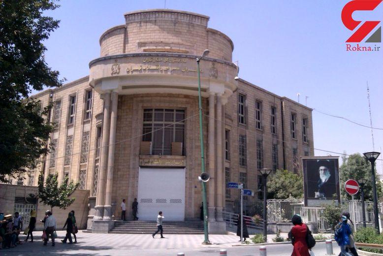 نجومی بگیر ها در دادگاه