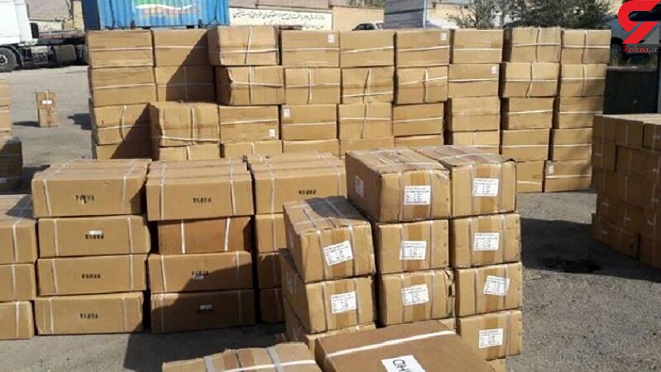 قاچاق میلیاردی در تهران کشف شد