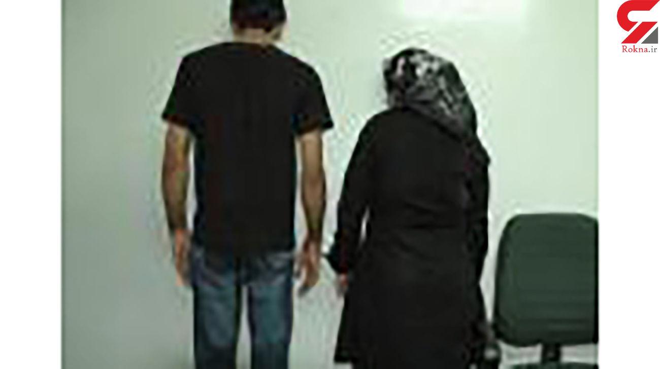 دله دزدی های یک زن درکاشان  / شوهرش همدستش بود + عکس