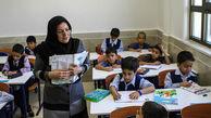 واریز 1300 میلیارد تومان معوقات حقالتدریس معلمان به حساب آموزش و پرورش