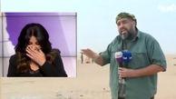 خنده های خانم مجری شبکه سعودی به دروغ بزرگ در اخبار + فیلم