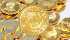 قیمت سکه و قیمت طلا امروز سه شنبه 7 اردیبهشت + جدول
