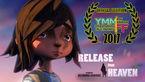 انیمیشن ایرانی در جشنواره صلح