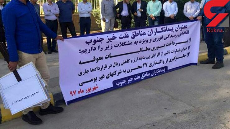 تجمع اعتراضی پیمانکاران نفتی در اهواز و توضیحات مدیرعامل مناطق نفت خیز
