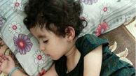 اصرار پدر سارینا و انکار استاندار کرمانشاه در خصوص علت مرگ دختر 2 ساله + عکس