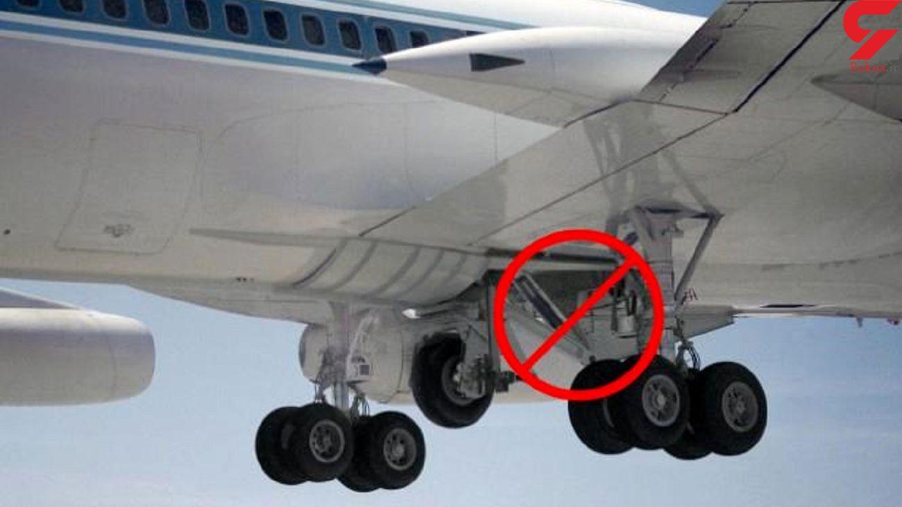 3 داستان واقعی از مهاجرت با مخفی شدن در دریچه چرخ هواپیما + جزییات