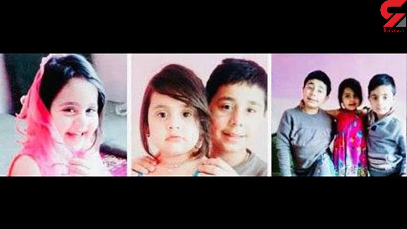 قتل 4 کودک افغان با ضربات قمه