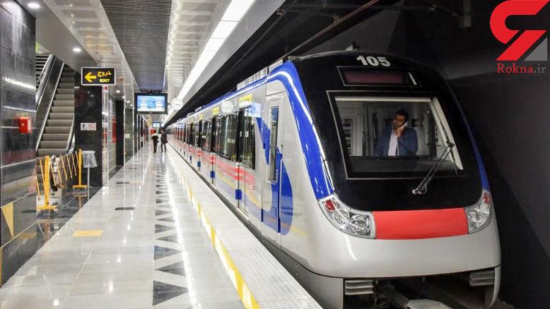 جزئیاتی از افتتاح متروی پردیس