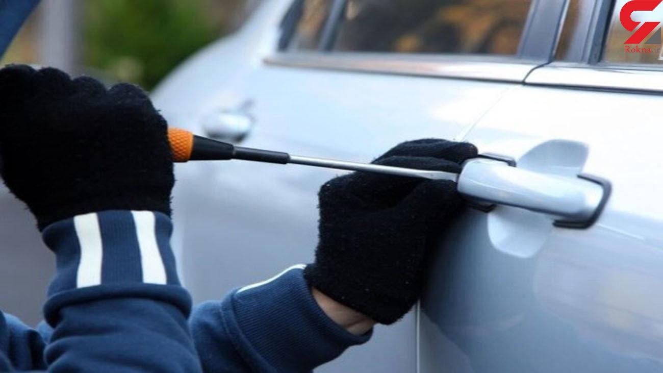 توصیه های پیشگیرانه پلیس به شهروندان در پیشگیری از سرقت خودرو