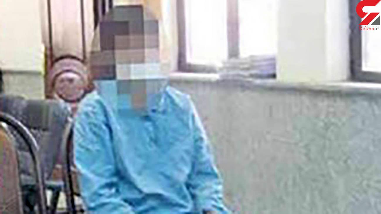 پاهای بدون کفش خبر از جنایت مرد تهرانی داد