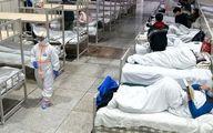پای ویروس کرونا به زندان های چین رسید