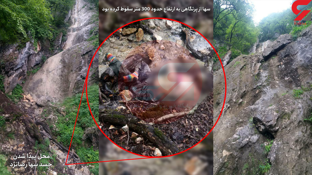 اولین عکس از جنازه سها رضانژاد! / گفتگو با کسی که راز گمشدن سها را فاش کرد + فیلم و عکس