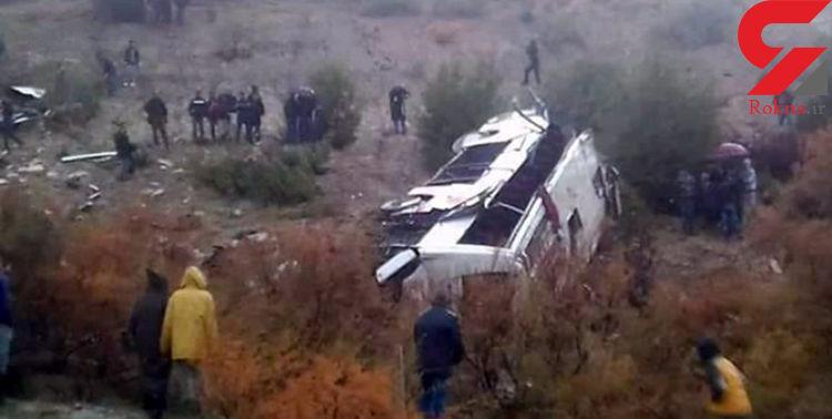اولین فیلم از واژگونی وحشتناک اتوبوس در سوادکوه / 19 کشته و 24 مصدوم